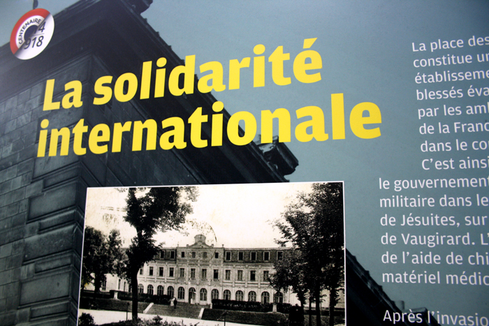 Archives de l'Assistance publique – Hôpitaux de Paris